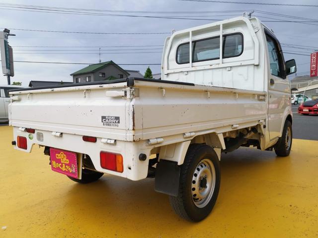 「スズキ」「キャリイトラック」「トラック」「岡山県」の中古車40