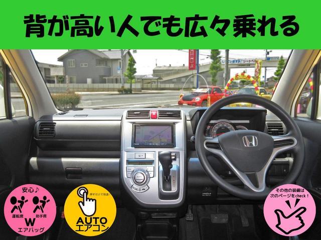 電動格納ミラー付きのお車です♪ボタン一つでミラーの開閉が可能です(^O^)すれ違い時や駐車時にとっても便利な機能♪ミラーの角度調節出来ますよ☆ 軽自動車人気 軽自動車中古 中古車 おすすめ 岡山