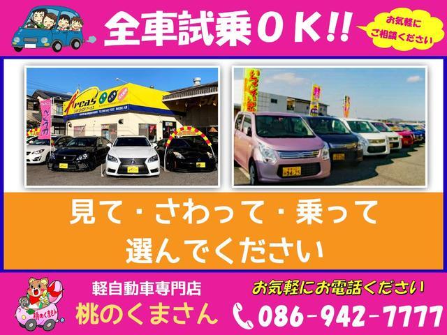 「ホンダ」「ライフ」「コンパクトカー」「岡山県」の中古車11