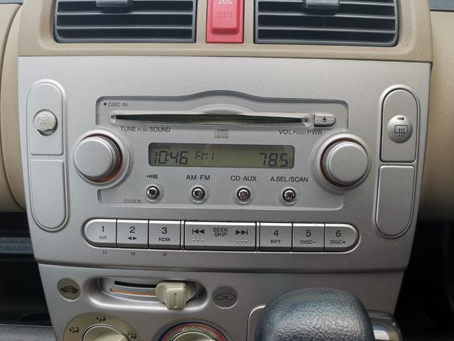 「ホンダ」「ライフ」「コンパクトカー」「岡山県」の中古車15