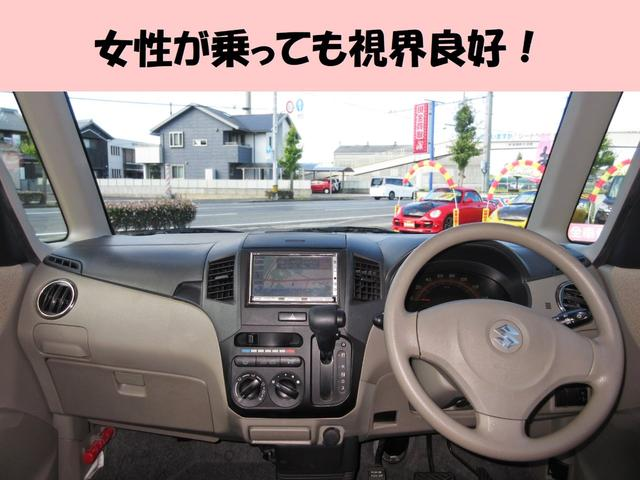 女性が乗っても視界良好の大きな窓が特徴です(^^)パレットはインパネシフトにベンチシートで足元までスッキリ!広い車内には収納もしっかり御座いますので家庭に1台おすすめのお車です(^O^) 軽自動車中古