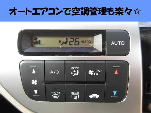 一年中快適なドライブをお楽しみ頂けるオートエアコン装備(^O^)寒い冬も暑い夏も全席に快適な空調をお届け出来ます☆インパネ周りもシンプルで使いやすいデザインとなっております☆ぜひ一度ご覧ください♪