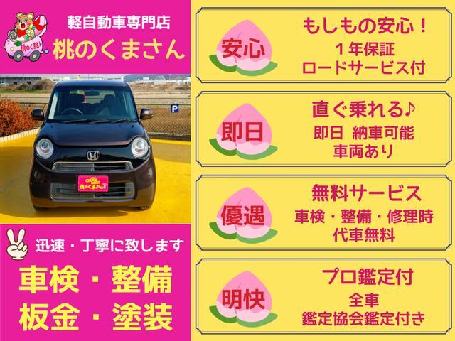 車は購入後からが大事。いざというときの代車無料・ロードサービス・保証付、ご購入の方優遇・充実 アフターサービス豊富 特典満載 Bluetooth スマートキー 電格ミラー HID アルミ 充実装備☆
