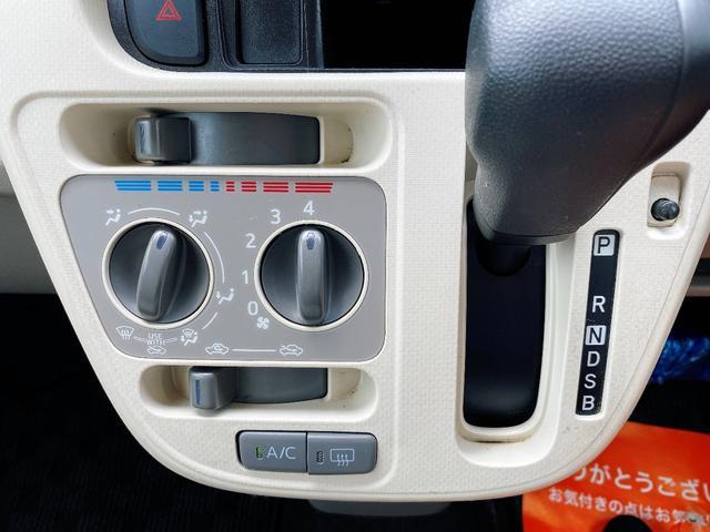 L キーレス 電格ミラー ETC アイドリングストップ Wエアバック ベンチシート ダイハツ 軽自動車中古 軽自動車人気 軽自動車 中古 岡山 人気 おすすめ 維持費 ロードサービス 1年保証(38枚目)