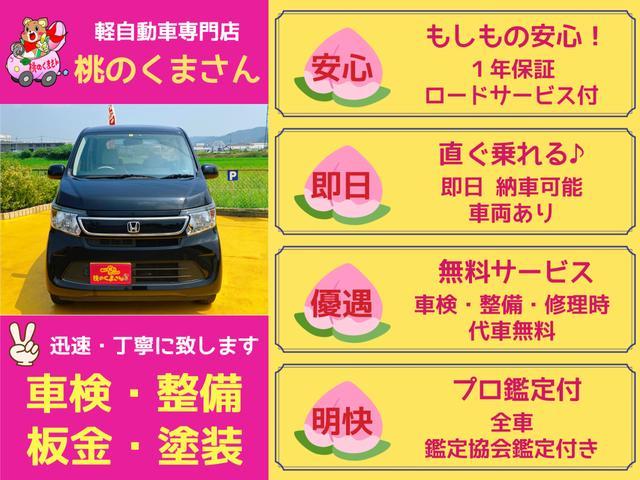 G 4WD ナビ フルセグ DVD再生 Bluetooth ETC スマートキー 電格ミラー オートエアコン アイドリングストップ Wエアバック ABS ESC 衝突安全ボディ 軽自動車 中古 ホンダ(3枚目)