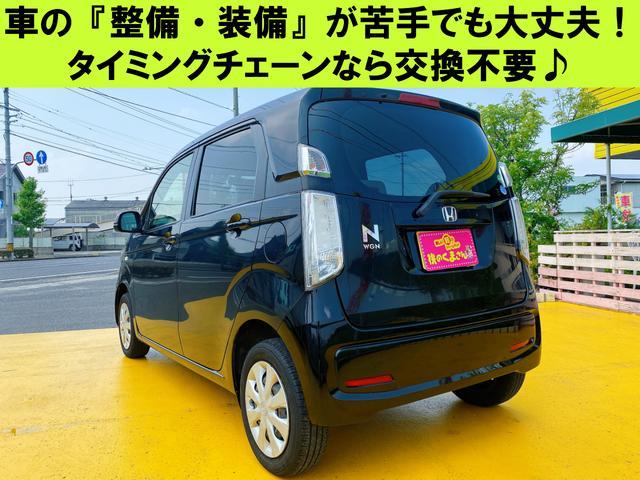 G 4WD ナビ フルセグ DVD再生 Bluetooth ETC スマートキー 電格ミラー オートエアコン アイドリングストップ Wエアバック ABS ESC 衝突安全ボディ 軽自動車 中古 ホンダ(11枚目)