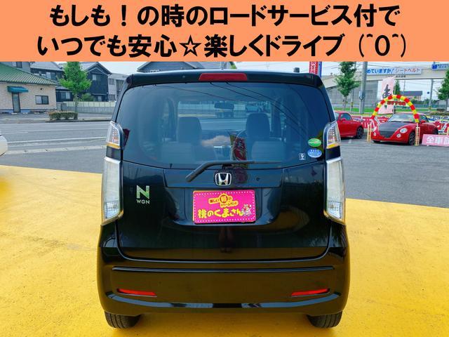 G 4WD ナビ フルセグ DVD再生 Bluetooth ETC スマートキー 電格ミラー オートエアコン アイドリングストップ Wエアバック ABS ESC 衝突安全ボディ 軽自動車 中古 ホンダ(12枚目)