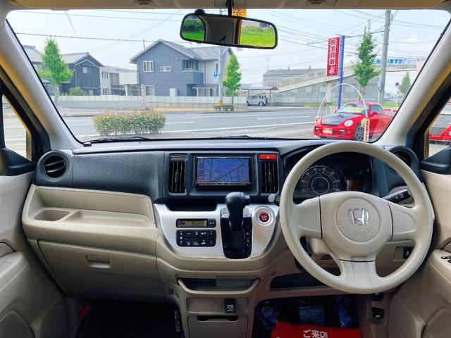 G 4WD ナビ フルセグ DVD再生 Bluetooth ETC スマートキー 電格ミラー オートエアコン アイドリングストップ Wエアバック ABS ESC 衝突安全ボディ 軽自動車 中古 ホンダ(35枚目)