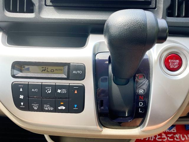G 4WD ナビ フルセグ DVD再生 Bluetooth ETC スマートキー 電格ミラー オートエアコン アイドリングストップ Wエアバック ABS ESC 衝突安全ボディ 軽自動車 中古 ホンダ(36枚目)