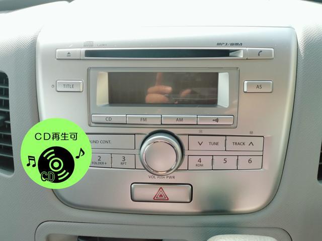 FX アルミホイール オートマ ダッシュオートマ キーレス 電格ミラー シルバー オーディオ エアコン フル装備 社用車 プライベート ベンチシート フルフラット タイミングチェーン チェーン式 スズキ(12枚目)