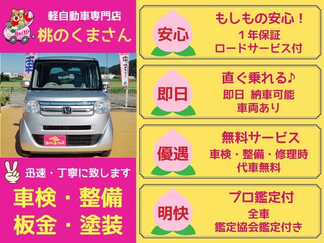 Nシリーズ ホンダ ホンダの軽 スライドドア 両側スライドドア スマートキー ナビ テレビ フルセグ DVD テレビ Bluetooth ETC オートエアコン 中古車人気 岡山 軽自動車中古