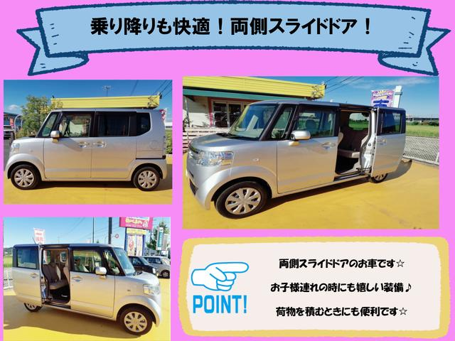 G 両側スライドドア ナビ フルセグ Bluetooth スライドドア Nシリーズ 軽自動車 オートエアコン スマートキー DVD再生 ファミリーカー ベンチシート CVT 社用車 ロードサービス 保証付(4枚目)