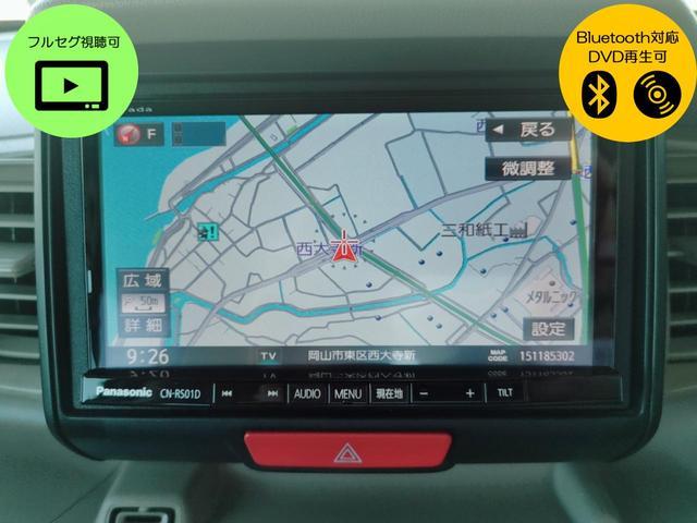 G 両側スライドドア ナビ フルセグ Bluetooth スライドドア Nシリーズ 軽自動車 オートエアコン スマートキー DVD再生 ファミリーカー ベンチシート CVT 社用車 ロードサービス 保証付(6枚目)