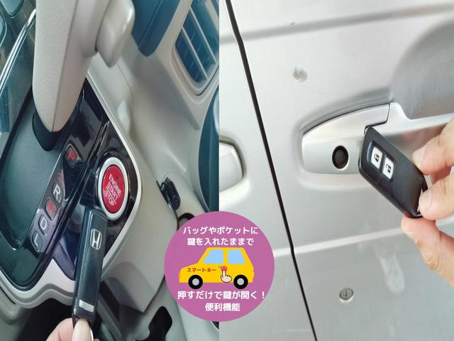 G 両側スライドドア ナビ フルセグ Bluetooth スライドドア Nシリーズ 軽自動車 オートエアコン スマートキー DVD再生 ファミリーカー ベンチシート CVT 社用車 ロードサービス 保証付(11枚目)