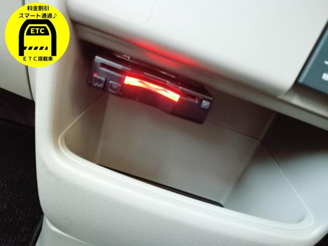 G 両側スライドドア ナビ フルセグ Bluetooth スライドドア Nシリーズ 軽自動車 オートエアコン スマートキー DVD再生 ファミリーカー ベンチシート CVT 社用車 ロードサービス 保証付(13枚目)