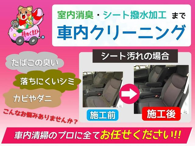 G 両側スライドドア ナビ フルセグ Bluetooth スライドドア Nシリーズ 軽自動車 オートエアコン スマートキー DVD再生 ファミリーカー ベンチシート CVT 社用車 ロードサービス 保証付(18枚目)