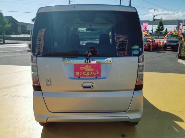 G 両側スライドドア ナビ フルセグ Bluetooth スライドドア Nシリーズ 軽自動車 オートエアコン スマートキー DVD再生 ファミリーカー ベンチシート CVT 社用車 ロードサービス 保証付(31枚目)