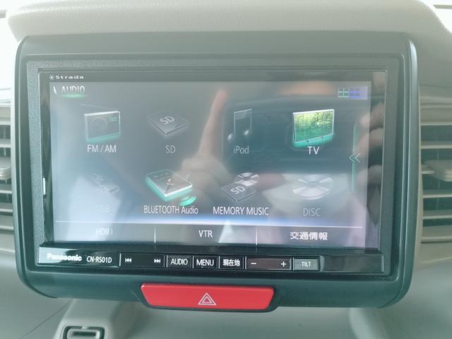 G 両側スライドドア ナビ フルセグ Bluetooth スライドドア Nシリーズ 軽自動車 オートエアコン スマートキー DVD再生 ファミリーカー ベンチシート CVT 社用車 ロードサービス 保証付(35枚目)