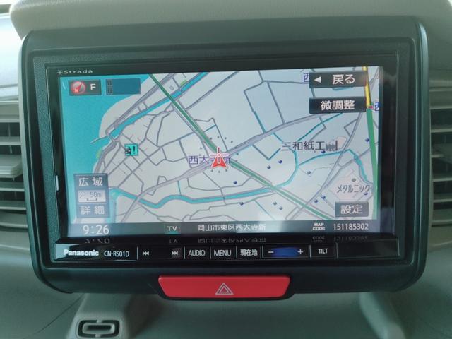 G 両側スライドドア ナビ フルセグ Bluetooth スライドドア Nシリーズ 軽自動車 オートエアコン スマートキー DVD再生 ファミリーカー ベンチシート CVT 社用車 ロードサービス 保証付(41枚目)