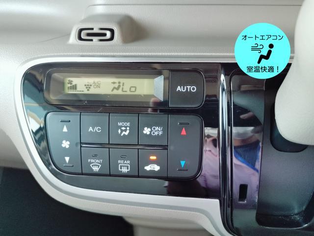 G 両側スライドドア ナビ フルセグ Bluetooth スライドドア Nシリーズ 軽自動車 オートエアコン スマートキー DVD再生 ファミリーカー ベンチシート CVT 社用車 ロードサービス 保証付(43枚目)