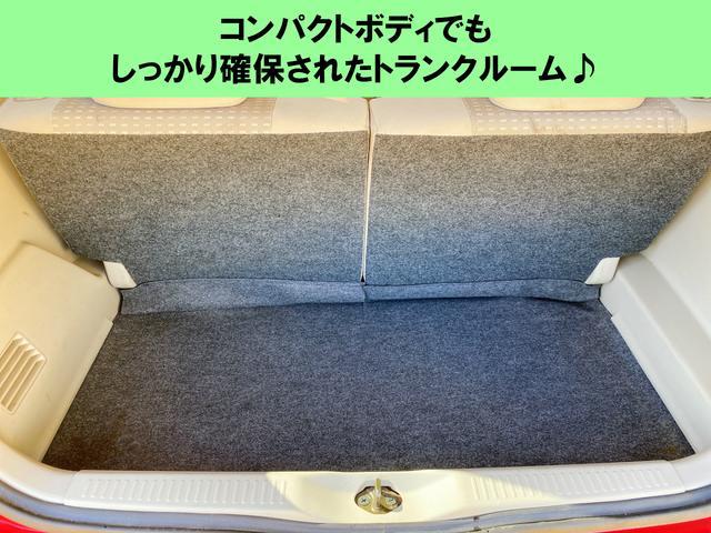 軽自動車でも荷室がしっかりあるのは嬉しいですよね(^O^)プライベートはもちろん、お仕事でも活躍してくれそうです♪ 軽自動車 トランク広い シートアレンジ 中古車 岡山 人気 おすすめ 距離少なめ