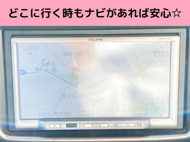 ECLIPSEの『AVN118M』付きのお車です(^^♪ 仕事車でもナビがあれば安心です☆ ワンセグですがテレビがあれば渋滞・休憩中も退屈せずに過ごせます!(^^)!