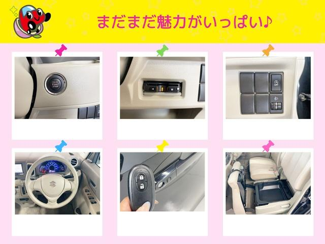 G メモリーナビ Bluetooth オートエアコン 電格ミラー スマートキー 両側スライドドア ETC Wエアバック ABS 衝突安全ボディ 盗難防止システム オートマ タイミングチェーン 1年保証(17枚目)