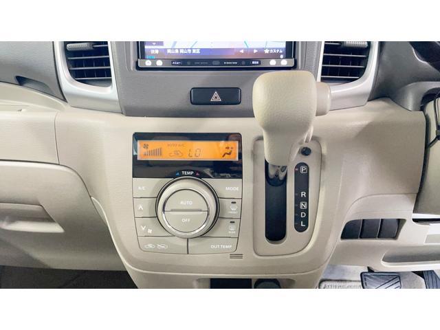 G メモリーナビ Bluetooth オートエアコン 電格ミラー スマートキー 両側スライドドア ETC Wエアバック ABS 衝突安全ボディ 盗難防止システム オートマ タイミングチェーン 1年保証(39枚目)