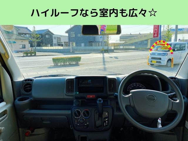 DX ハイルーフ 両側スライドドア ETC パワステ Wエアバック タイミングチェーン ロードサービス オートマ 4ナンバー 1年保証(4枚目)