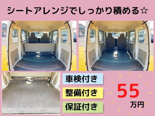 DX ハイルーフ 両側スライドドア ETC パワステ Wエアバック タイミングチェーン ロードサービス オートマ 4ナンバー 1年保証(10枚目)