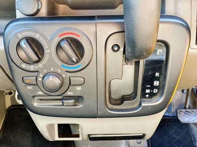DX ハイルーフ 両側スライドドア ETC パワステ Wエアバック タイミングチェーン ロードサービス オートマ 4ナンバー 1年保証(39枚目)