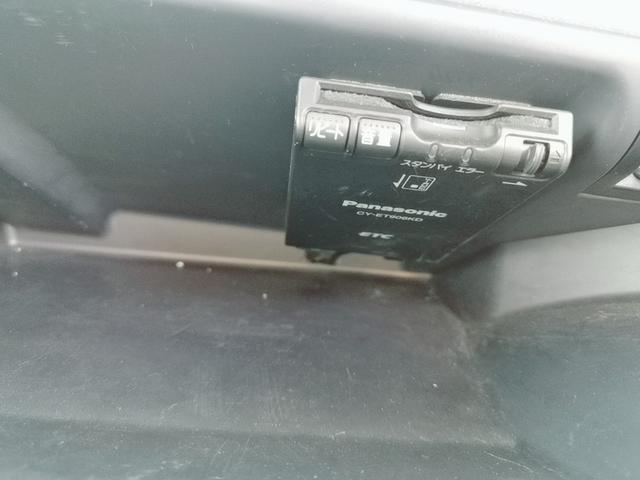 5速マニュアル 車高調 メモリーナビ ETC キーレス 電格ミラー ローダウン フル装備 三菱 eKワゴン 白 パール H82W 5MT MT パールホワイト ロードサービス 鑑定付 1年保証
