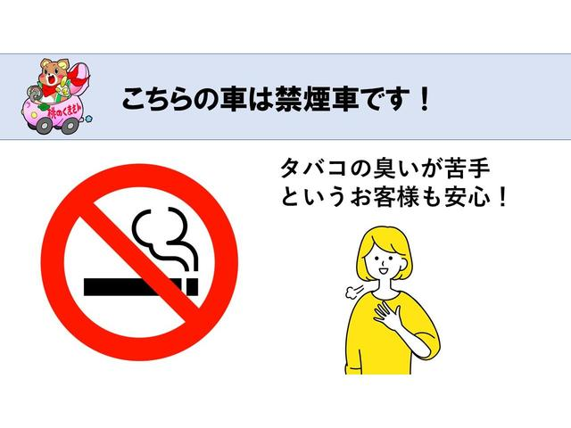 【シートのこげ穴、天井などの黄ばみ、灰皿の使用、車内の臭い】がない禁煙車です。タバコの嫌な臭いがないので清潔・快適に乗れます。