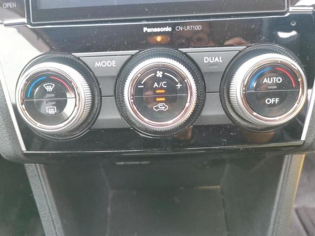 快適なフルオートエアコンです☆いつも丁度いい自分の好きな設定温度で運転できる贅沢装備☆暑い日も寒い日も快適に車内空間で過ごして頂けます☆