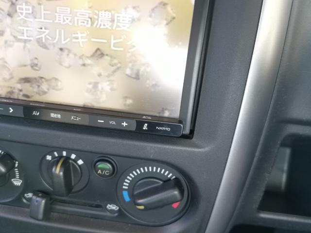 XG 切替式4WD ターボ ナビ ワンセグ シートカバー キーレス アルミホイール タイミングチェーン Wエアバッグ 検整備付 グー鑑定付き ロードサービス1年付き 全国対応1年保証付き(43枚目)