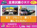スズキ ジムニー ランドベンチャー ターボ 4WD キーレス GOO鑑定付