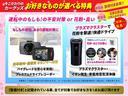 マツダ スクラムトラック KCスペシャル 5速マニュアル エアコン 1年保証付