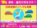 G 両側スライドドア ナビ フルセグ Bluetooth スライドドア Nシリーズ 軽自動車 オートエアコン スマートキー DVD再生 ファミリーカー ベンチシート CVT 社用車 ロードサービス 保証付(19枚目)