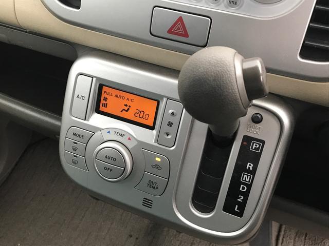 日産 モコ E 軽自動車 インパネAT 保証付 エアコン 4人乗り CD