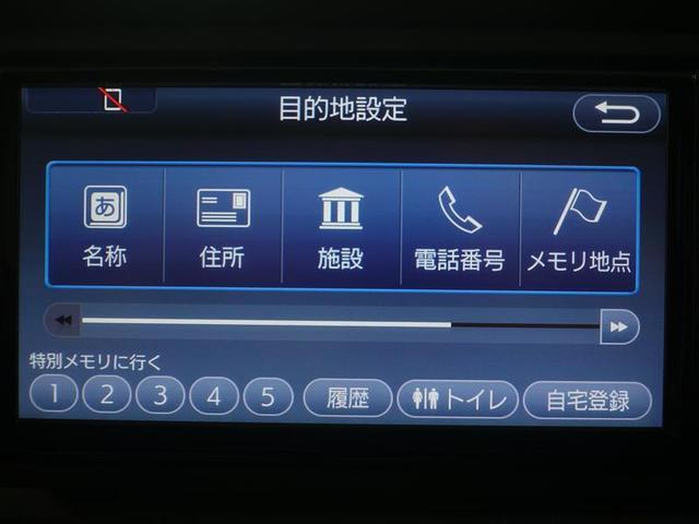 X LパッケージS ワンセグ メモリーナビ ミュージックプレイヤー接続可 バックカメラ 衝突被害軽減システム ETC ドラレコ ワンオーナー 記録簿 アイドリングストップ(12枚目)