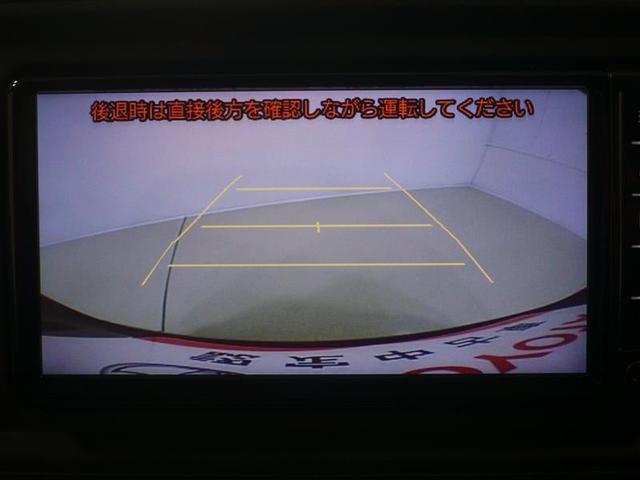 X LパッケージS ワンセグ メモリーナビ ミュージックプレイヤー接続可 バックカメラ 衝突被害軽減システム ETC ドラレコ ワンオーナー 記録簿 アイドリングストップ(13枚目)