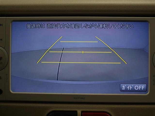 X ワンセグ メモリーナビ ミュージックプレイヤー接続可 バックカメラ 電動スライドドア ウオークスルー ワンオーナー 記録簿 アイドリングストップ(13枚目)