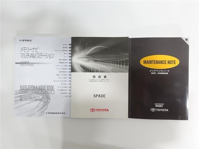 X ワンセグ メモリーナビ ミュージックプレイヤー接続可 バックカメラ 電動スライドドア ウオークスルー ワンオーナー 記録簿 アイドリングストップ(19枚目)