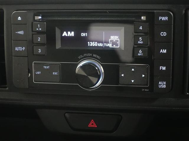 X LパッケージS ミュージックプレイヤー接続可 衝突被害軽減システム ドラレコ ワンオーナー 記録簿 アイドリングストップ(12枚目)