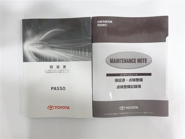X LパッケージS ミュージックプレイヤー接続可 衝突被害軽減システム ドラレコ ワンオーナー 記録簿 アイドリングストップ(19枚目)
