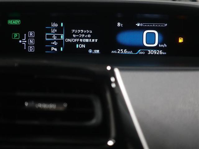 A フルセグ メモリーナビ DVD再生 ミュージックプレイヤー接続可 バックカメラ 衝突被害軽減システム ETC ドラレコ LEDヘッドランプ ワンオーナー 記録簿(11枚目)