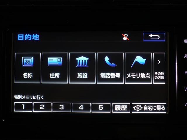 A フルセグ メモリーナビ DVD再生 ミュージックプレイヤー接続可 バックカメラ 衝突被害軽減システム ETC ドラレコ LEDヘッドランプ ワンオーナー 記録簿(12枚目)