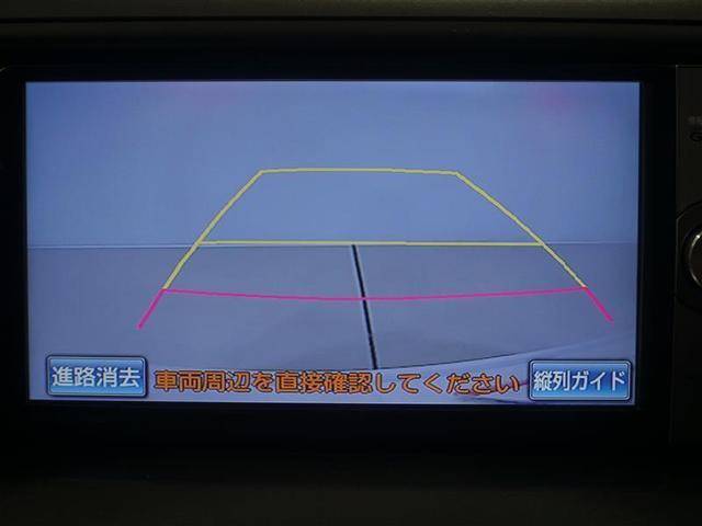 2.4アエラス Gエディション フルセグ HDDナビ DVD再生 ミュージックプレイヤー接続可 バックカメラ ETC 両側電動スライド HIDヘッドライト ウオークスルー 乗車定員7人 3列シート ワンオーナー 記録簿(13枚目)
