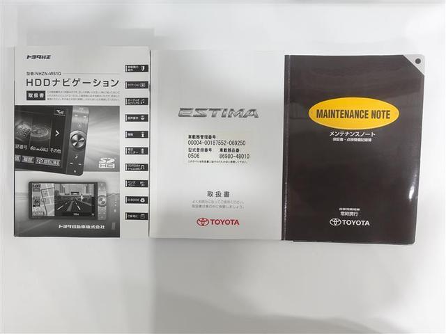 2.4アエラス Gエディション フルセグ HDDナビ DVD再生 ミュージックプレイヤー接続可 バックカメラ ETC 両側電動スライド HIDヘッドライト ウオークスルー 乗車定員7人 3列シート ワンオーナー 記録簿(19枚目)