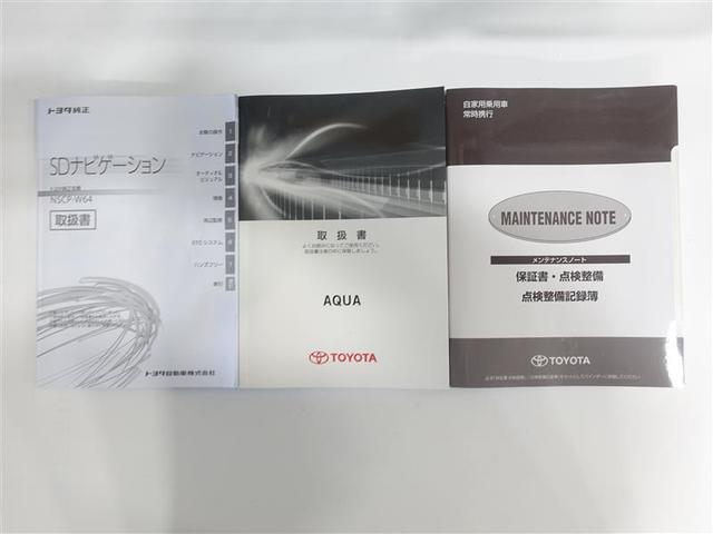 G ワンセグ メモリーナビ ミュージックプレイヤー接続可 バックカメラ ETC ワンオーナー 記録簿(19枚目)